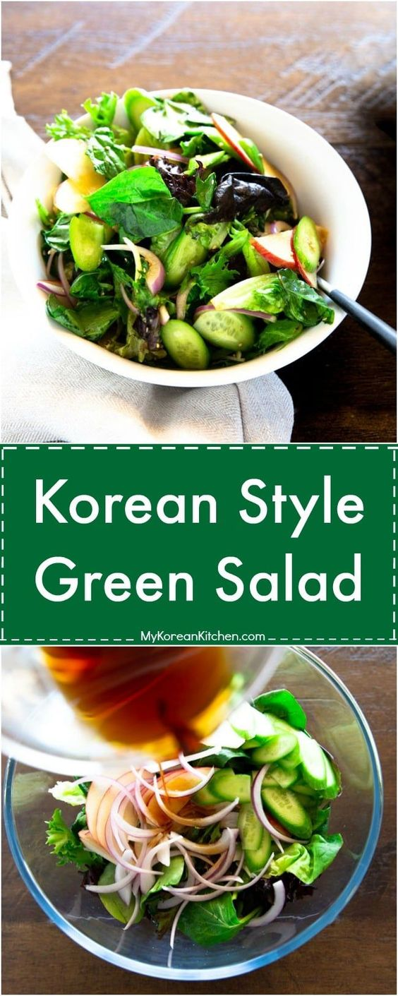 Korean Green Salad