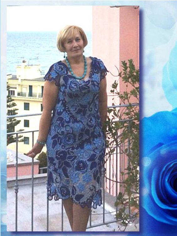 Екатерина Полякова (Орлова) 48 лет, Украина, Днепропетровск