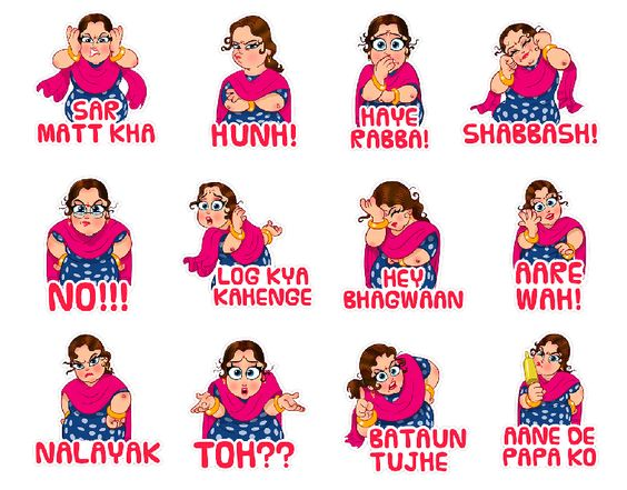 different reactions of desi moms
