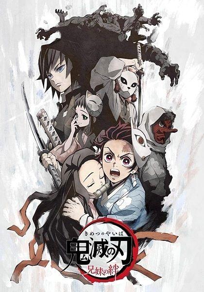 جميع حلقات انمي Kimetsu No Yaiba مترجمة اون لاين Hd انمي 2001 Demony Anime Illyustracii