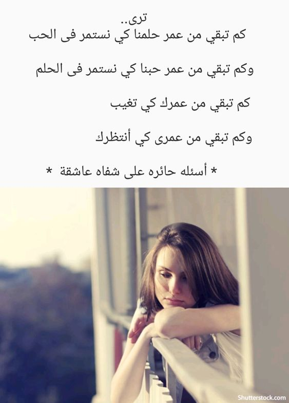 Pin By Rim Chahine On خواطر Words Arabic Words Quotations