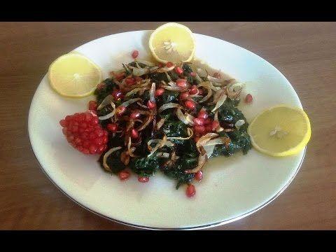 طريقة عمل السبانخ بالزيت Youtube Food Cabbage Beef
