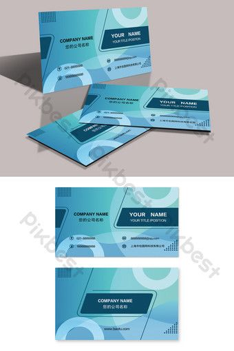 Business Cards In The Healthcare Industry Psd Free Download Pikbest Business Card Psd Free Vip Card Design Business Card Psd