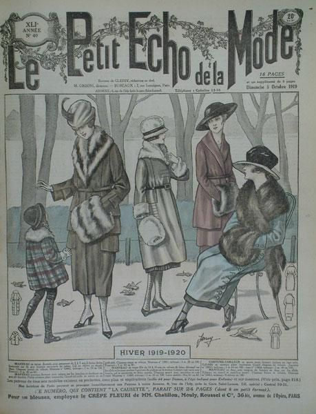 Thumbnails of the small echo of fashion