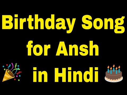 Pin On Personalised Birthday Song
