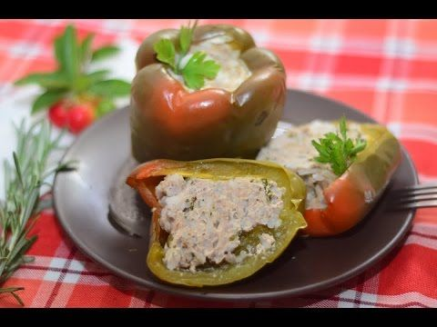 Фаршированный перец с фаршем из индейки - YouTube | Это всегда желанное блюдо на столе. Очень вкусное и ароматное. Продукты легко можно найти на рынке или в магазине. И времени уйдет на приготовление этого сочного блюда немного.