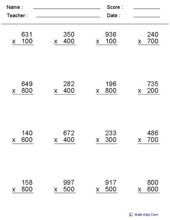 Single or Multiple Digit Multiplication Worksheets Classe - long multiplication worksheets