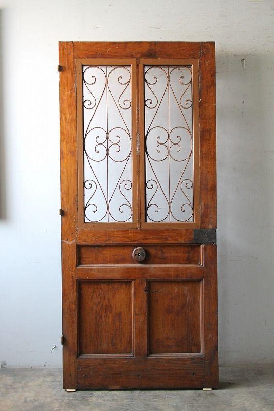 シンプルアイアン飾り 玄関ドア フランス アンティークドア 直輸入