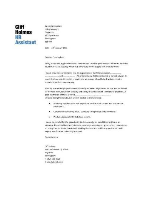 Sample Cover Letter For Human Resources Assistant Job