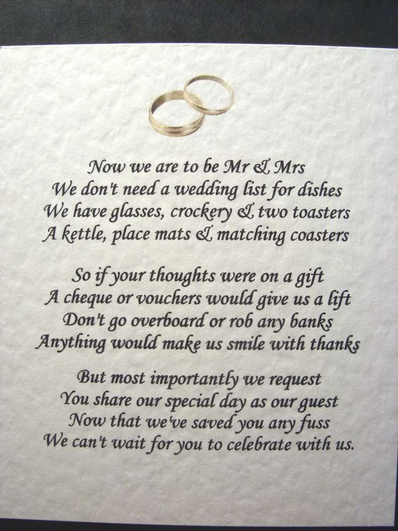 Cash For Wedding Gift Poems : ... wedding nichole wedding wedding gift poem wedding shared kelly wedding