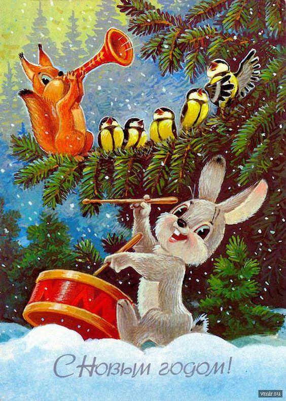 Советские новогодние открытки мультипликатора Зарубина