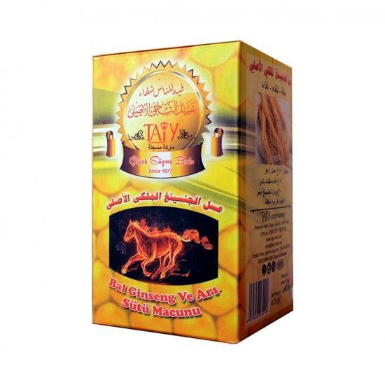 عسل الجنسنج الملكي الأصلي غذاء ملكات النحل الجنسنج الأحمر الخلطة الملكية 225 غرام Bab Bal Drinks