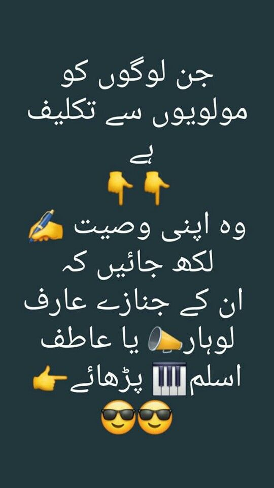 My Crush Funny Words Jokes Quotes Funny Whatsapp Status