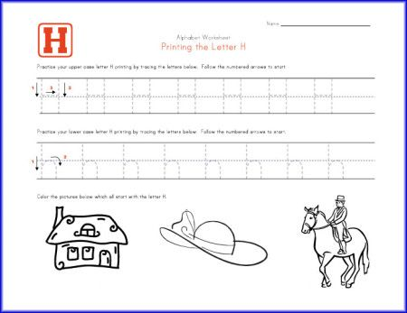 Traceable Alphabet Letter H Worksheet | My Amazing Body ...