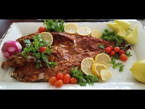 سمك الهامور المشوي بالفرن بتتبيله روووعه Youtube Food Meat Beef