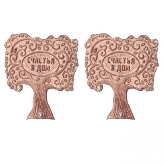 Onlineshoppee Wooden AntiqueTree Shape Key Holder