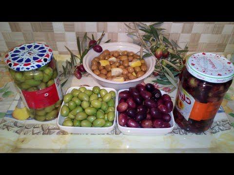 ترقيد او تخليل الزيتون بانجح طريقة مع سر الحفاظ عليه لمدة سنة على طريقة امي المجربة لسنين رائع Youtube Fruit Food Olive