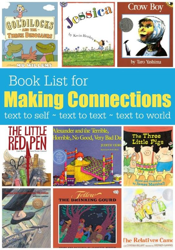 Making Connections Comprehension And We On Pinterest