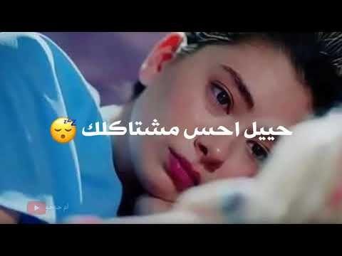 نصرت البدر حيل احس مشتاكلك اغاني عراقية حزينه Youtube Youtube Youtube Music Youtube Jamal