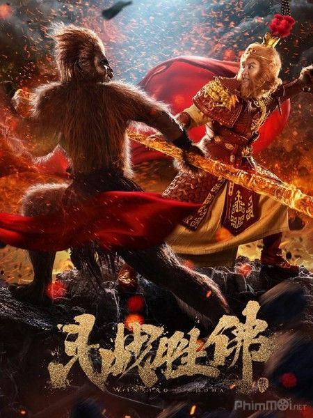Phim Đại Thánh Giáng Trần