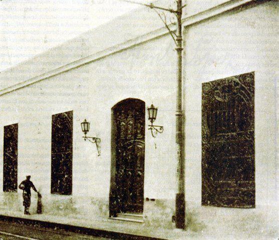Casa donde vivió Manuel Quebracho Lopez, en la calle Union al 200 -actualmente Rivera Indarte. fines del siglo 19