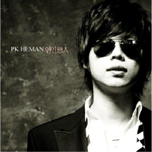 Pk Heman - Lover