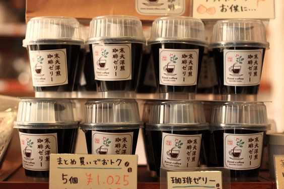 COFFEE FROM JAPAN #AROMASINCOFFEE http://www.aromasincoffee.com/