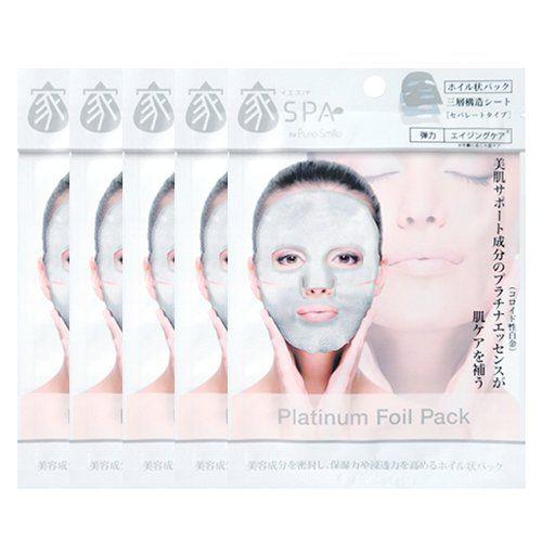 See This Great Product Affiliate Link Facialmask Facial Masks Facial Face