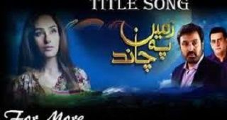 Urdu Play: Zameen Pe Chand Episode 74 full on Hum Sitaray 7th August 2015