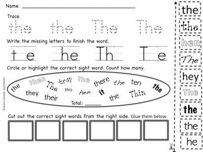 FREE! Sight Word Worksheet: THE (free) from Miss Campos Shop on ...