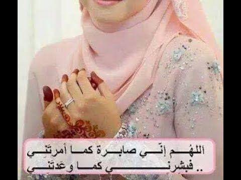 الدعاء المعجزة لحدوث الحمل اقرئيه ولو مرة في حياتك Youtube Islamic Phrases Youtube Dream Vacations