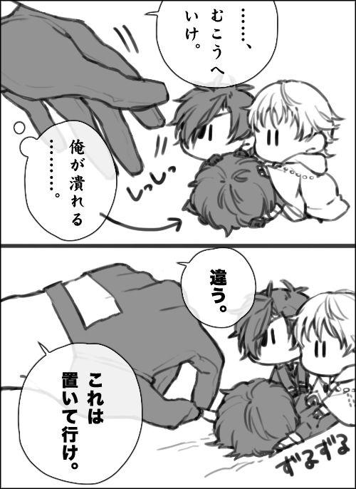 かたなろぐ(腐)2 [19]