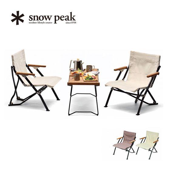 スノーピーク ローチェアショート snow peak Low Chair Short チェア イス 家具 #RakutenIchiba #楽天