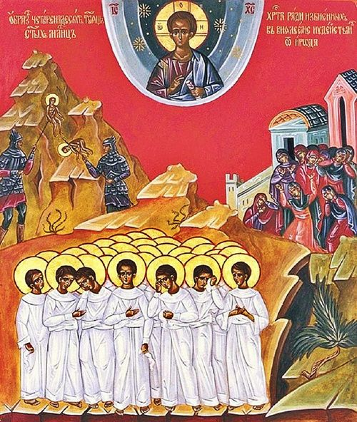 Dec. 29th. The Feast Day of the 14,000 Holy Infants killed by King Herod in Bethlehem. He thought that the divine Infant, whom he considered a rival, would be among the dead children. The murdered infants thus became the first martyrs for Christ.