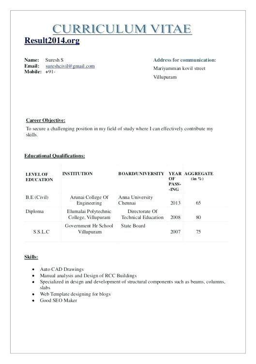 D Pharmacy Resume Format For Fresher Resume Format For Freshers
