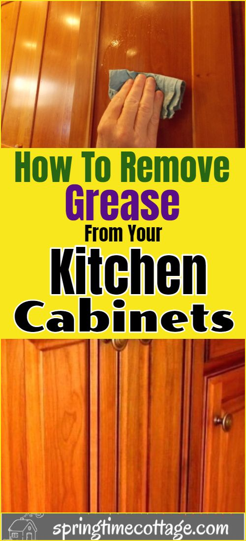 How To Clean Your Wooden Cabinets Cleaning Cabinets Clean Kitchen Cabinets Wooden Cabinets