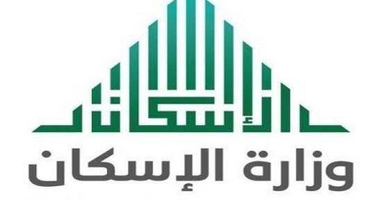 الإسكان تحصيل رسوم الأراضي البيضاء من 80 أرضا بمكة وندرس إخضاع 400 أخرى كشفت وزارة الإسكان أن 80 من الأراضي بمنطقة مكة Tech Company Logos Blog Posts Blog