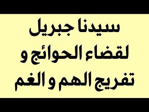 فك السحر علاج المس جلب الحبيب زواج البائر رد الزوج رد الزوجة 00212623698695 Quran Islam Quran Arabic Calligraphy