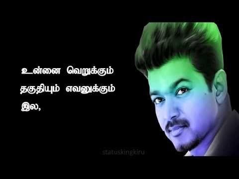 Tamil Motivational Quotes Tamil Whatsapp Status