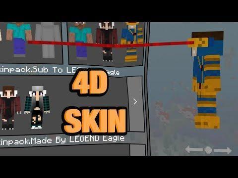 4d Skin Pack In Minecraft Pe Minecraft Pocket Edition Minecraft Pocket Edition Pocket Edition Minecraft Pe