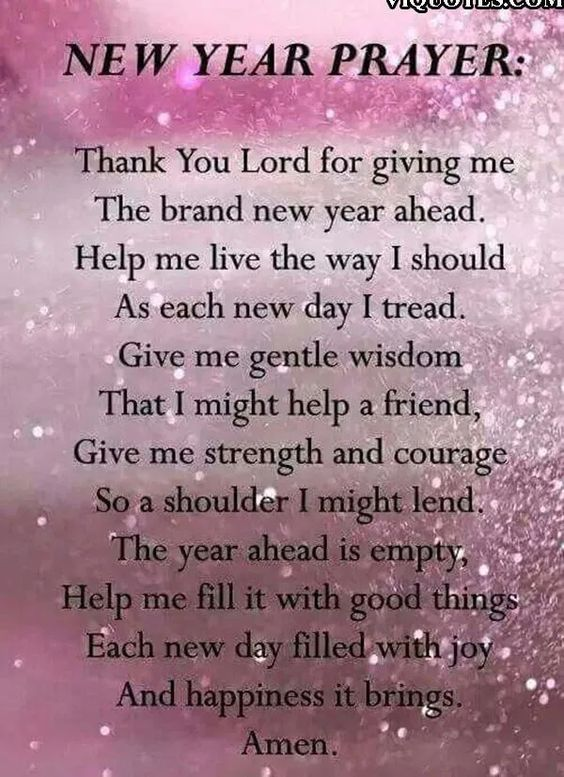 500+ Happy New Year Wishes – Happy New Year Wishes 2020