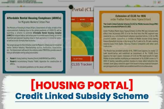 Housing Portal Credit Linked Subsidy Scheme In 2020 Schemes Investing Credits