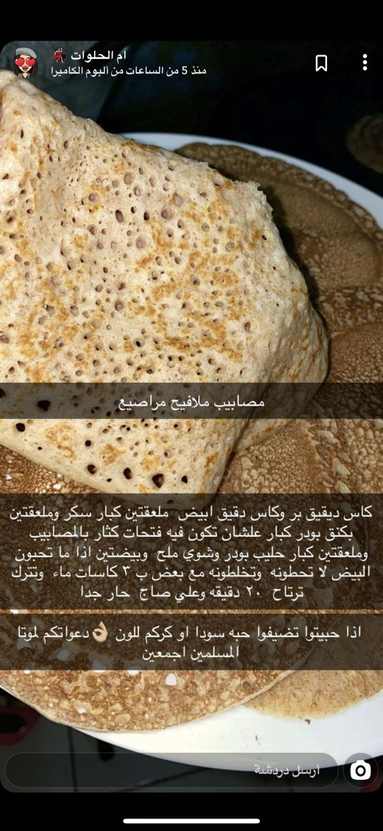 Pin By Hebdbjd On طبخ1 Arabic Food Food Light Recipes