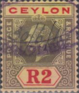 Ceylon 1921 King George V Head Fine Used SG 354 Scott 241a Other Sri Lanka Stamps Here