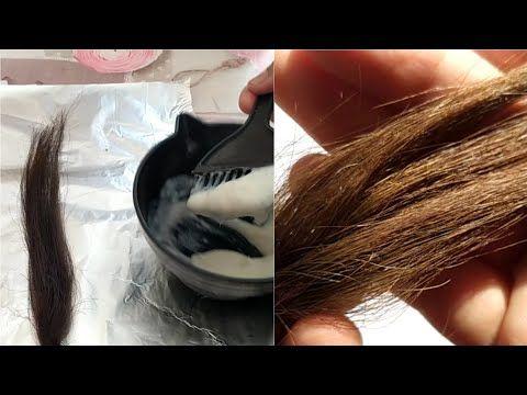 فيديو تطبيقي بصبيغة فقط تحصلي على أشقر بندقي روووعة مهما كان شعرك غامق ويضوي ويفتح