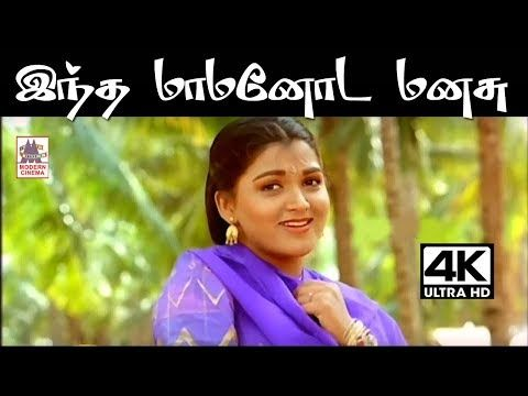 Single Songs Youtube Music Download Album Songs Mp3 Song Download