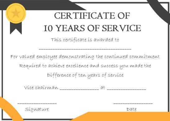 10 Years Service Award Certificate 10 Templates To Honor Years Of