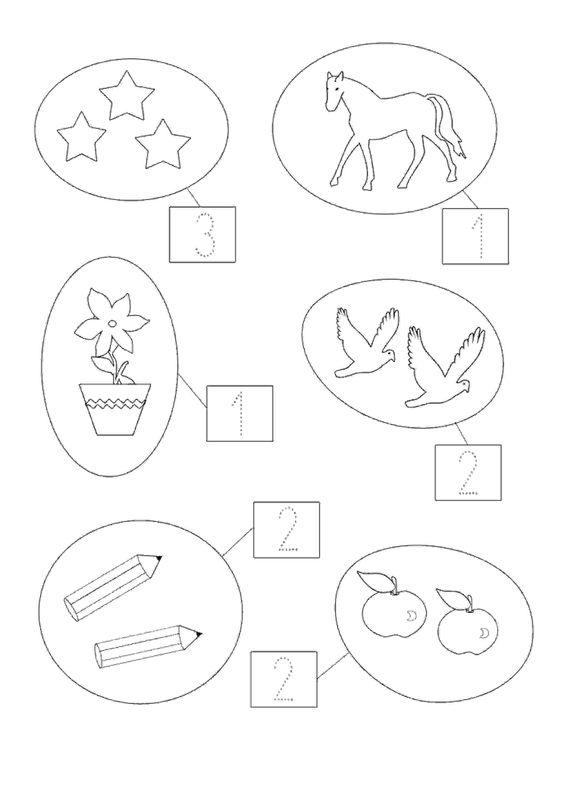 Actividades para niños preescolar, primaria e inicial. Fichas para imprimir con ejercicios de grafomotricidad logico matematica para niños de preescolar y primaria. Logico-Matematica Grafomotricidad. 16