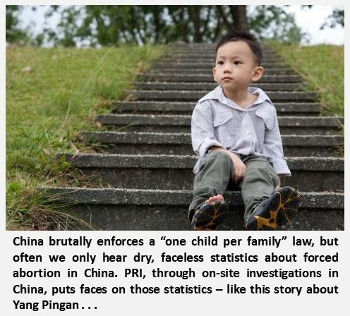 """Chinese Abortion """"Doctor"""" Kills Her Own Grandchildren   One Grandchild Miraculously Survives Abortion Attempt True story #3 in PRI's ongoing series of """"How I Survived Population Control"""" http://voicesunborn.blogspot.com/2014/12/chinese-abortion-doctor-kills-her-own.html"""