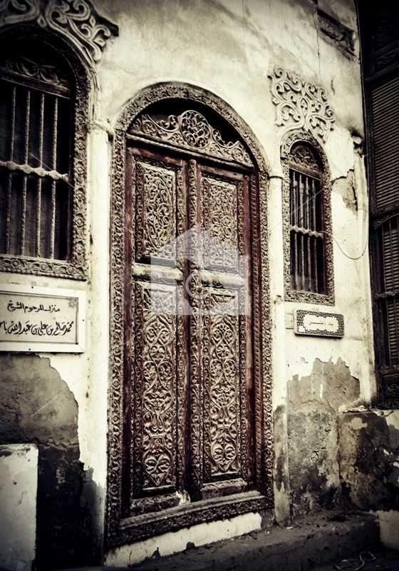 بيت باعشن من البيوت العريقه في مدينة جدة تاسس البيت عام 1342 هـ اي ما يقارب المئة عام Painting Art